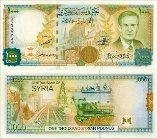 سعر صرف الليرة السورية أمام العملات الرئيسية الخميس 23/1/2020