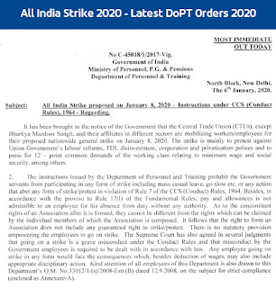 All India Strike 2020 Central Government Employees CCS Conduct Rules 1964 Latest DoPT Orders 2020