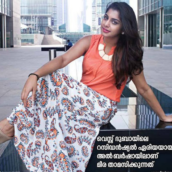 Malayalam actress latest hot photos from magazines - Part 1