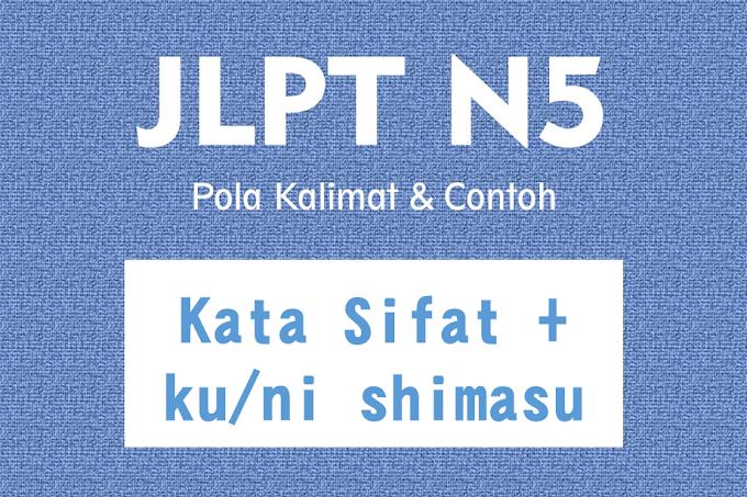 JLPT N5 Pola Kalimat : Kata Sifat + ku/ni shimasu