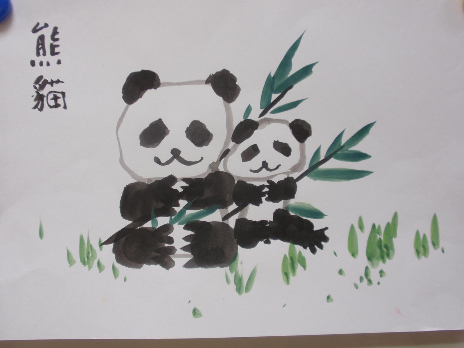 世界藝術家 蔡豐名 生活集錦: 邱敏華的兒童水墨畫班