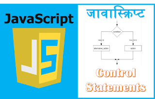 Using Control Statements in JavaScript