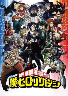 الحلقة 18 من انمي Boku no Hero Academia 5th Season مترجم