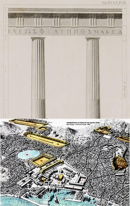Σε εξέλιξη η αποκατάσταση της  Στοάς του Φιλίππου Ε'  στη Δήλο.