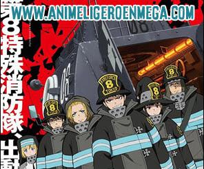 Fire Force (Enen no Shouboutai) Mega - MediaFire - Google Drive TV - HDL