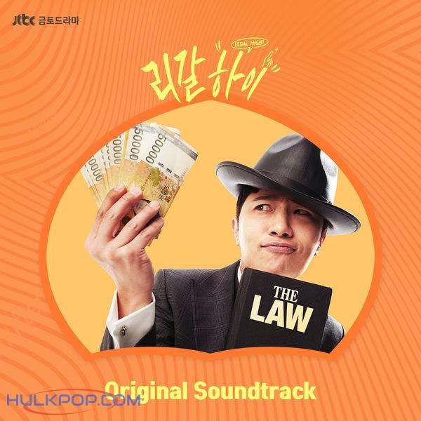 Various Artists – Legal High (Original Television Soundtrack)