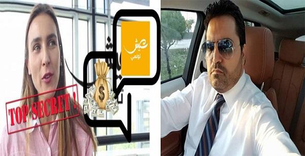 حاتم بولبيار يطالب بالتحقيق حول زوج صاحبة جمعية عيش تونسي