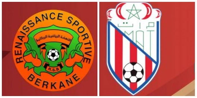 Watch Morocco Tetouan VS Nahde Berkane Matche Live