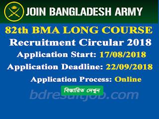 82th BMA Long Course Cadet Recruitment Circular 2018