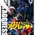 Mobile Suit Gundam Aggressor Vol. 9 - Release Info