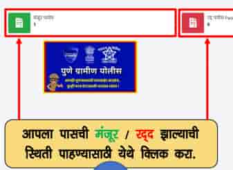 covid19.kalyani.co.in Status Check