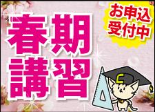 http://www.cjuku.com/2018_spring/