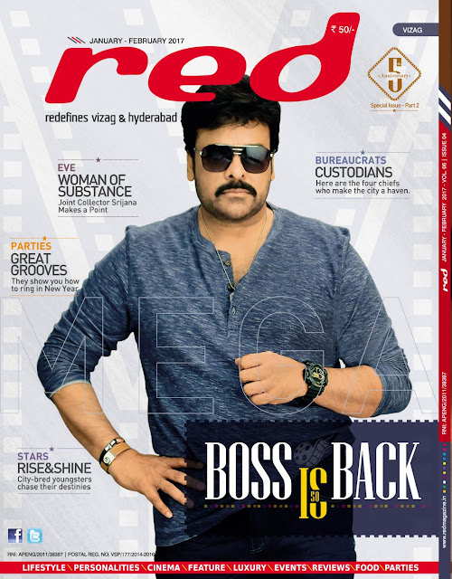Megastar Chiranjeevi in Red magazine Photoshoot