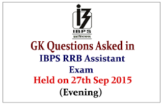 List of GK Questions Asked in IBPS RRB Assistant Exam Held on 27th Sep 2015 (Evening Shift)