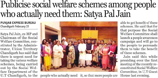 Publicise social welfare schemes among people who actually need them: Satya Pal Jain