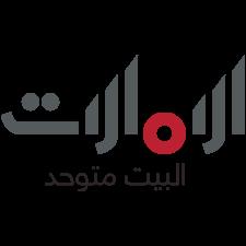 logo Al Emarat TV