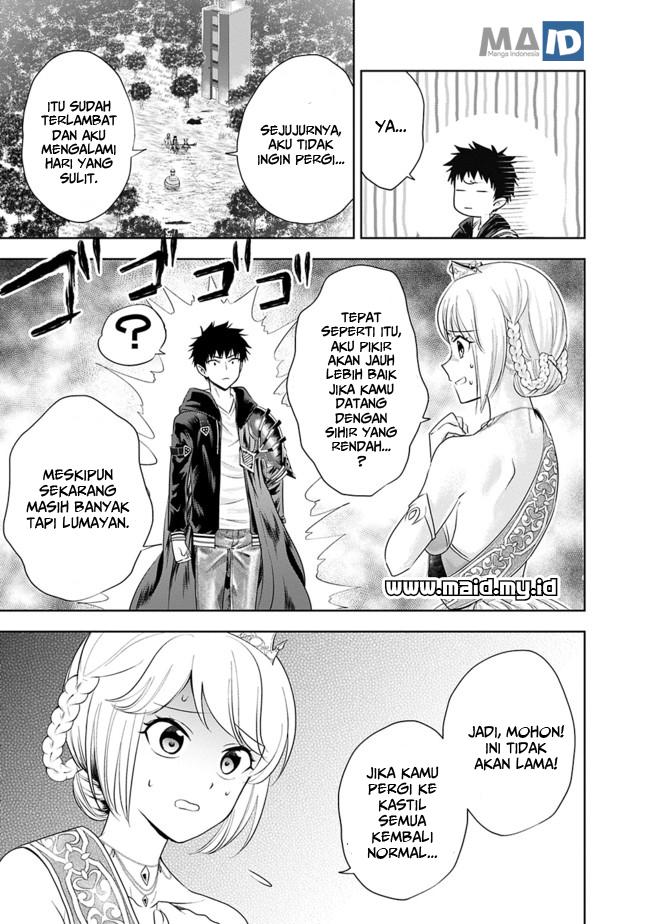 Komik Ore no Ie ga Maryoku Spot datta Ken: Sundeiru dake de Sekai Saikyou Chapter 27 Gambar 7