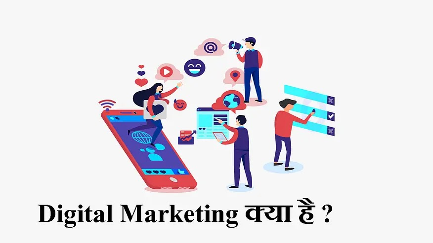 What is Digital Marketing - Full Information 2020