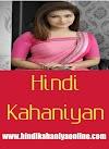 31 Best Love Story Hindi - Romantic story of love : Hindi Kahaniyan New - Ghar Ghar ki Kahani