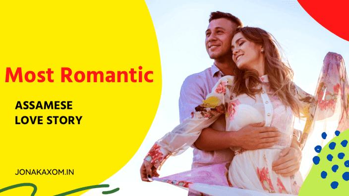Love story in Assamese language   axomiya premor golpo