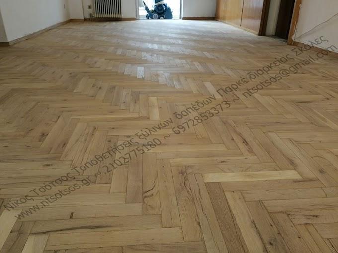 Μπορώ να βάψω και να αφήσω το ξύλινο πάτωμα στο φυσικό του χρώμα;