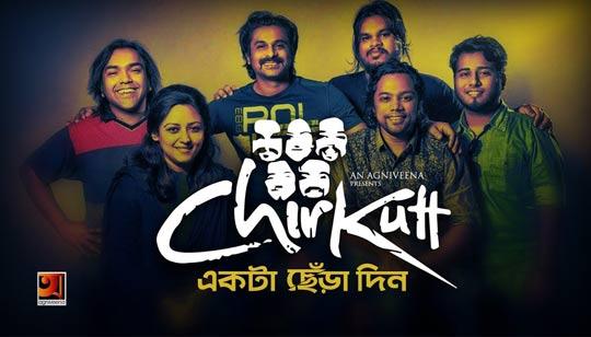 Ekta Chera Din by Chirkutt Bangla Band Song