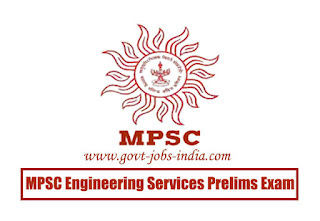 MPSC Engineering Services Prelims Exam 2020