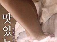Film Semi Good Movie (2016) HDRip 720p
