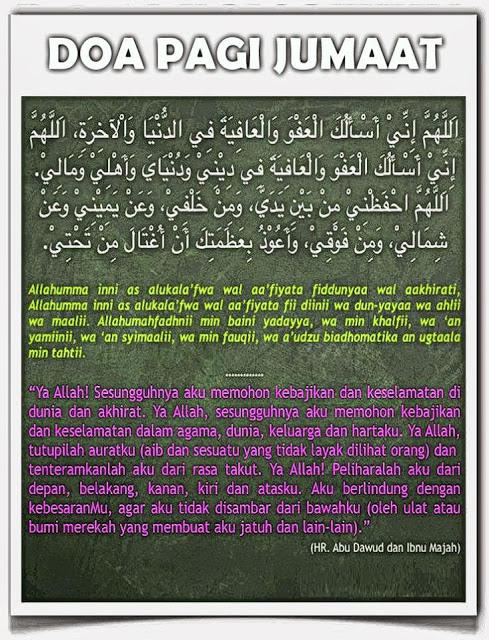 Image result for doa hari jumaat
