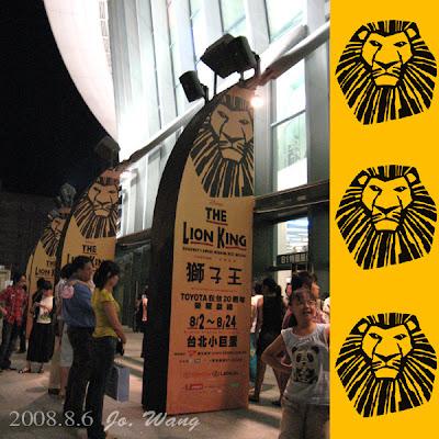 Jo. Walk: 獅子王音樂劇