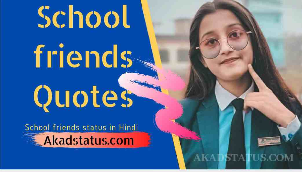 Quotes on school friends