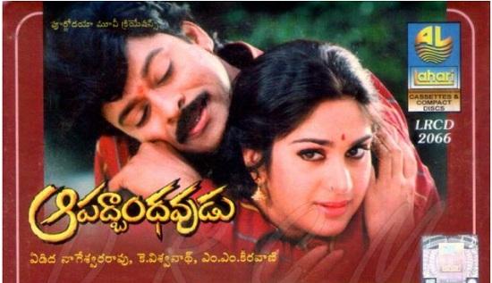 Apadbhandavudu (1992) mp3 songs free download rkonmp3.