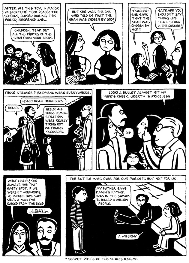 Read Chapter 6 - The Party, page 42, from Marjane Satrapi's Persepolis 1 - The Story of a Childhood