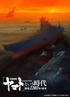 """""""Uchū Senkan Yamato"""" to Iu Jidai: Seireki 2202-nen no Sentaku"""