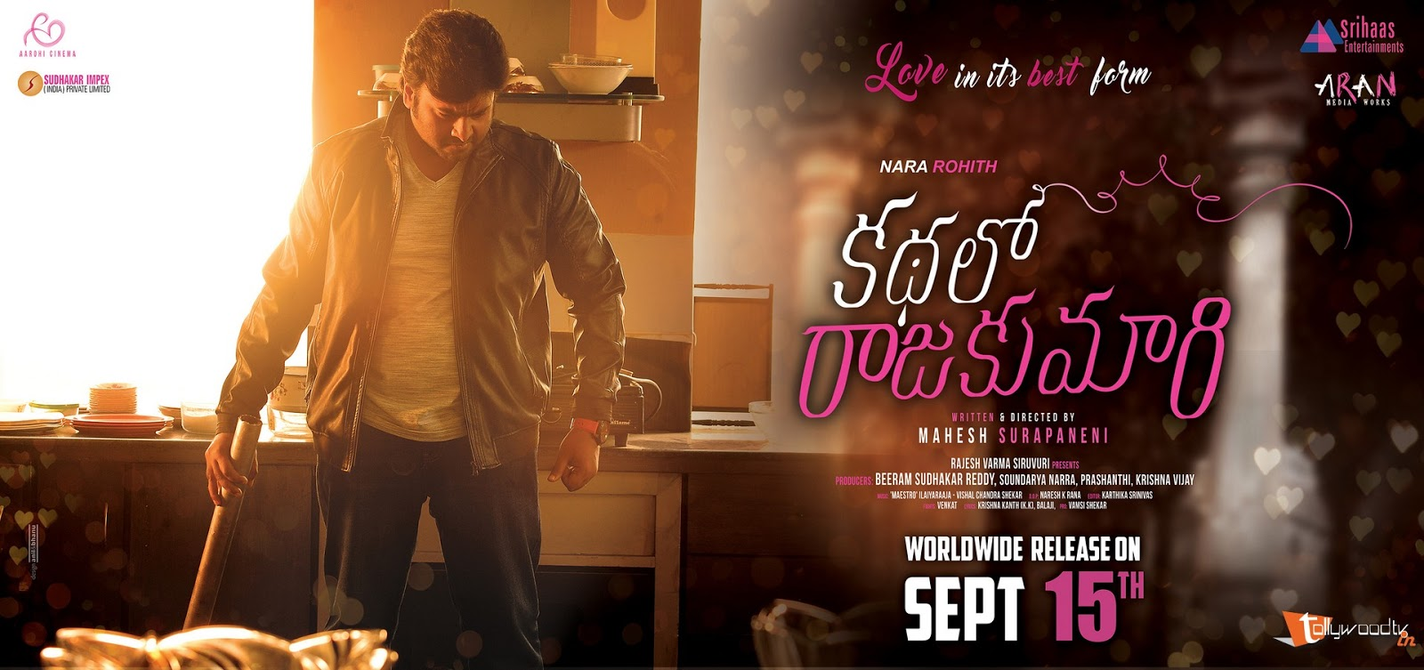 Kadha Lo Rajakumari Firstlook-HQ-Photo-1