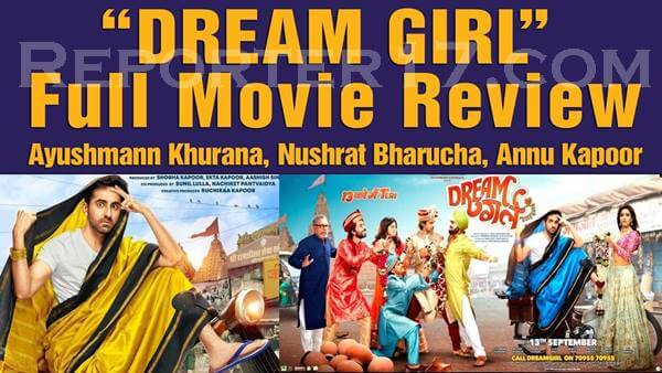 Dream Girl Movie Review In Hindi : Ayushman Khurana, Nusrat Bharucha, Annu Kapoor In 2019