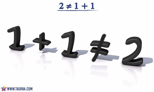 1 + 1 ≠ 2 .. خواطر منصة تجربة