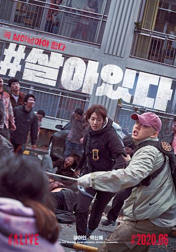 Poster, Film, Korea, Alive