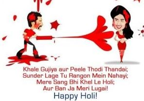 Happy Holi Special Wishes Greetings Photo Pics Images Status27