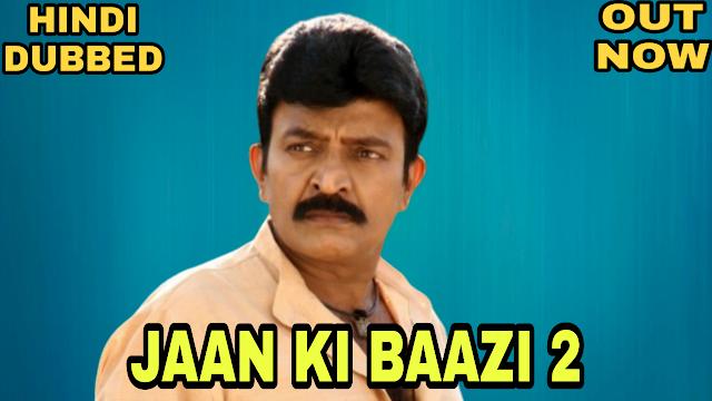 Jaan Ki Baazi 2