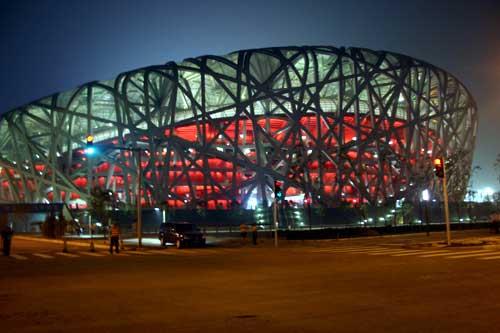 National Stadium Ready!