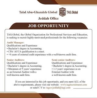 إعلان عن وظائف شاغرة للعمل لدى شركة طلال أبو غزاله في المحاسبة.