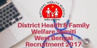http://www.jobidea.in/2018/01/district-health-family-welfare-samiti.html