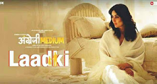 Laadki Lyrics - Angrezi Medium