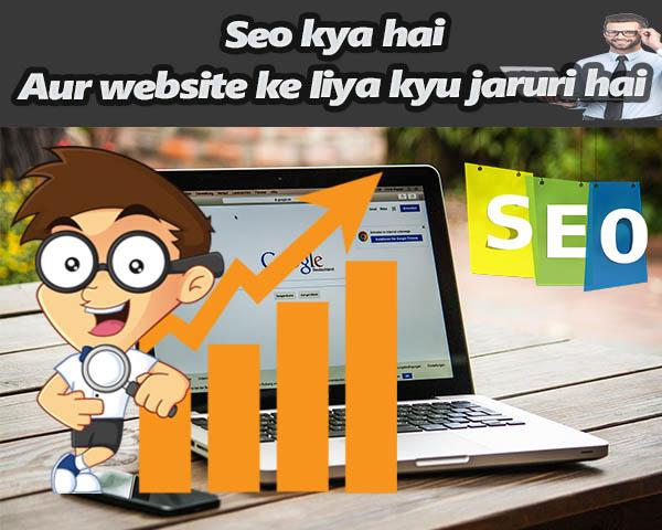 Seo Kya Hai Aur Website Ke Liya Kyu Jaruri Hai