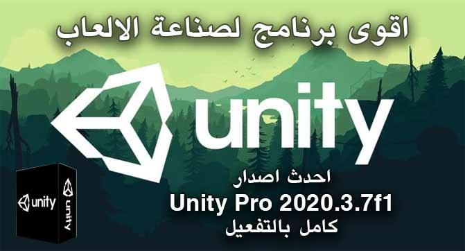 unity pro,unity,unity pro xl,unity 3d,unity 2018,unity pro fbd,unity 2018 pro,unity pro s l xl,unity graphics,unity 2019,unity pro xl in ld,unity pro vs free,unity pro or free,unity free vs pro,unity pro xl v11.0,learn unity pro xl,unity3d,unity free pro 2017,unity pro plus free,is unity pro needed,unity pro features,unity pro patch 2019,do you need unity pro,descargar unity pro