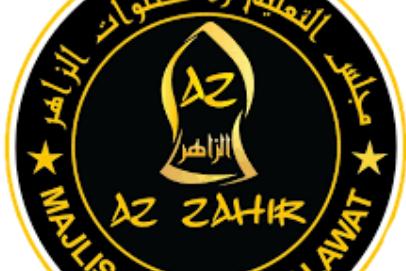 "Lirik Teks Sholawat ""Hayyul Hadi"" Versi Az Zahir (ARAB dan LATIN)"