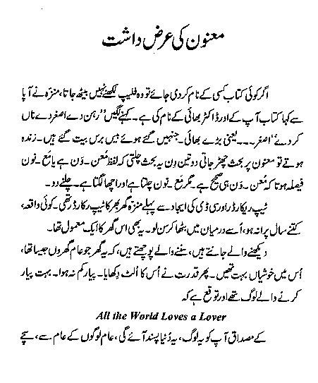 Free urdu books