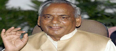 Kalyan-Singh-supports-UP-CM-Yogi