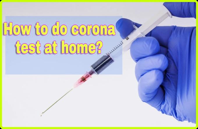 ঘরে বসে কিভাবে Corona Virus Test করবেন?? | Corona Virus Test
